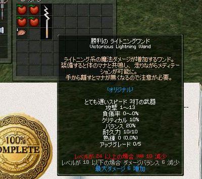 20100916-19.jpg