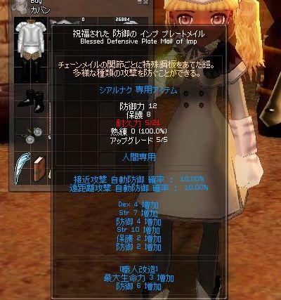 20110215-5.jpg