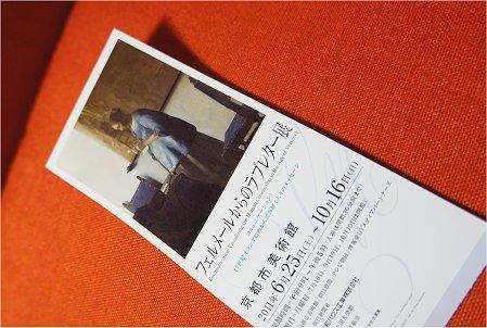 2011082101.jpg