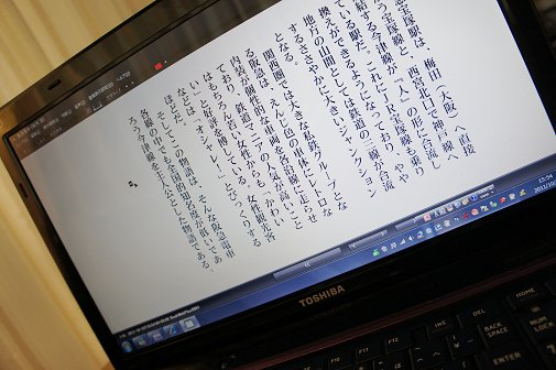 2011102405.jpg