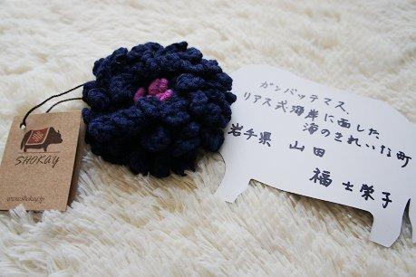 2011110609.jpg