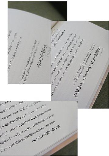 2011113004.jpg