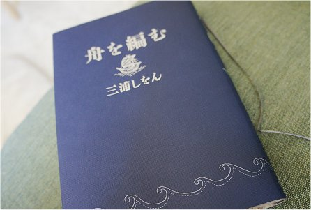 2012070205.jpg