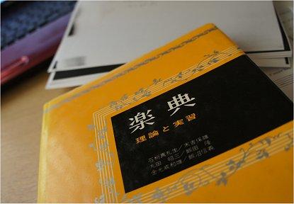 2012071201.jpg