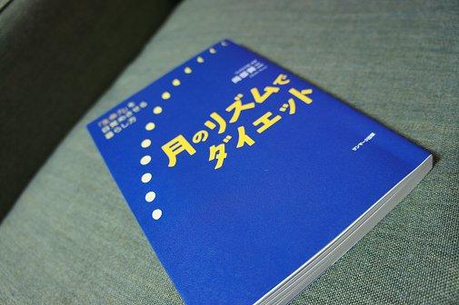 2012120207.jpg