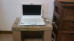 SN3K0061_convert_20100226164614.jpg