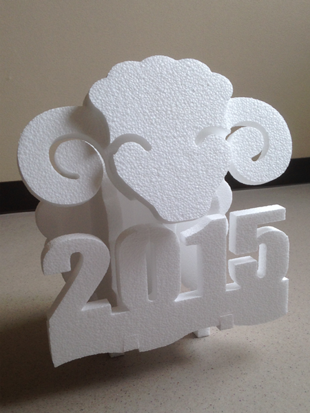 スチロール製干支飾り「2015年ひつじ」(組立完成時)