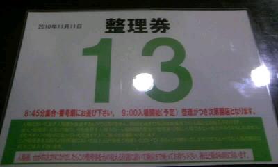 101111_074420.jpg