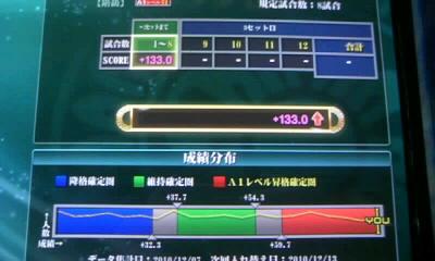 101208_010030.jpg