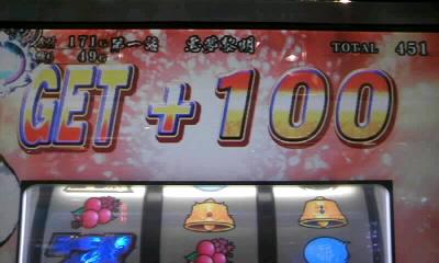 110115_151210.jpg