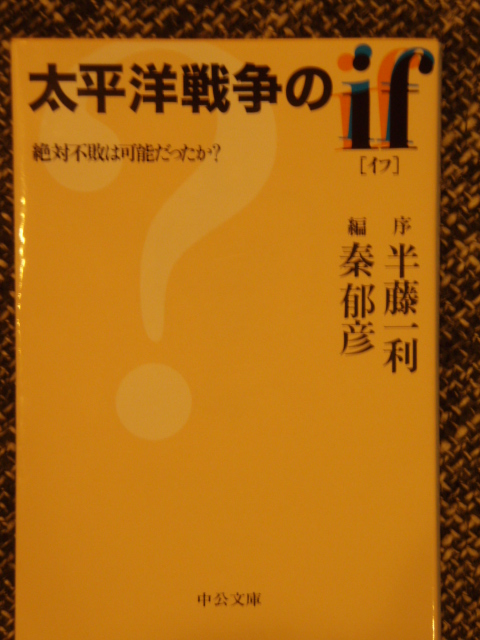 P7210072.jpg