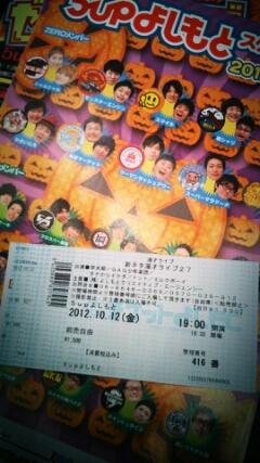 IMG_20121013_2.jpg