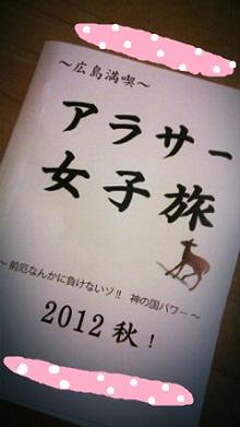 IMG_20121026_2.jpg