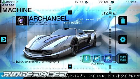 2012-04-01-122454.jpg