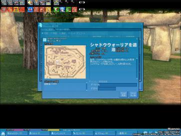 mabinogi_2012_05_17_001.jpg