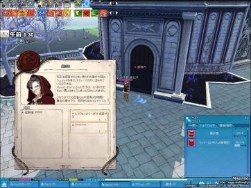 mabinogi_2012_05_20_001.jpg