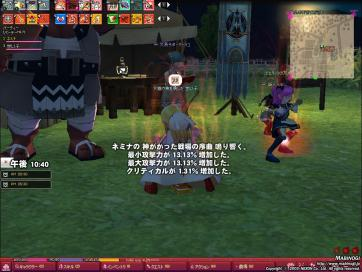 mabinogi_2012_06_11_002.jpg