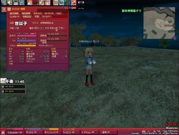mabinogi_2012_06_17_008.jpg