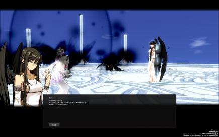 mabinogi_2012_10_21_004.jpg