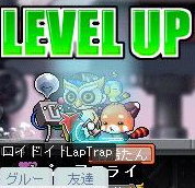 lvup55.png