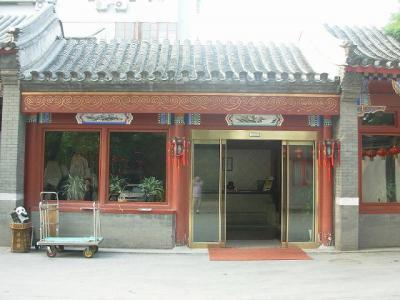 竹園賓館5