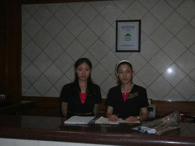 竹園賓館9