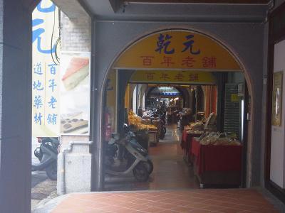 台北朝散歩4