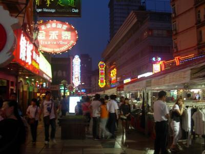 南京獅王府大酒楼9