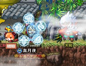 長っ鼻~~~そげキング!?