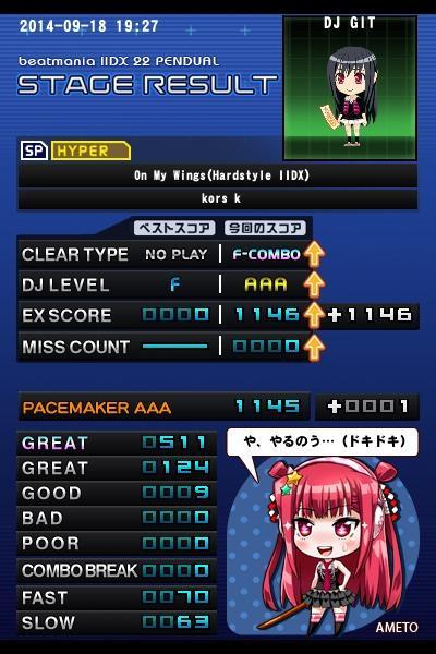 omw_h1