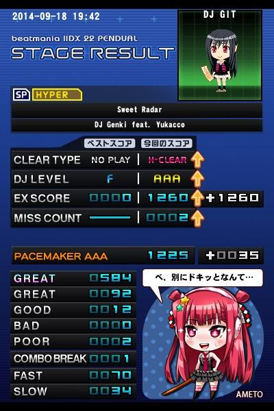 sr_h1
