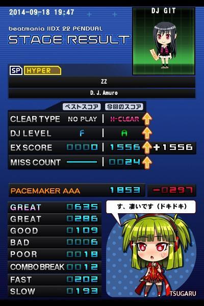 zz_h1