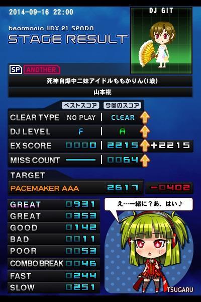 mmk_a1