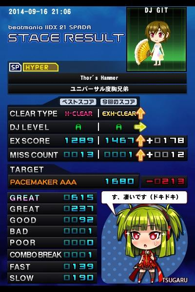 th_h1