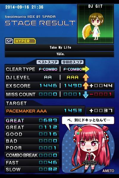 tml_h1