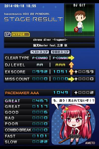 cd_h1