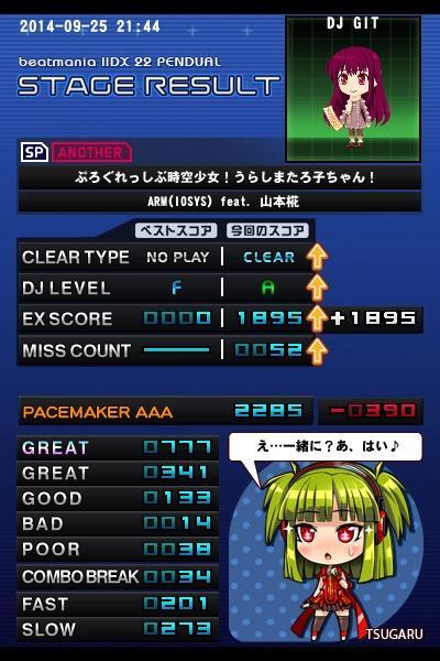 pu_a1