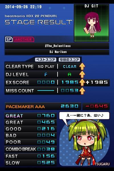 tr_a1