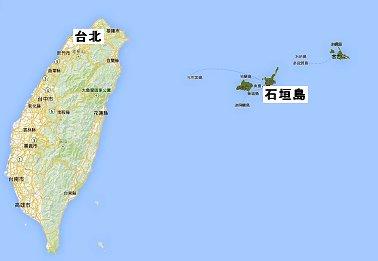 こんなに近い石垣島と台湾REVdownsize