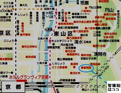 (智積院の地図downsize