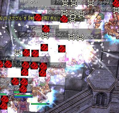 0307N2攻め1