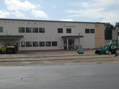 公立診療所