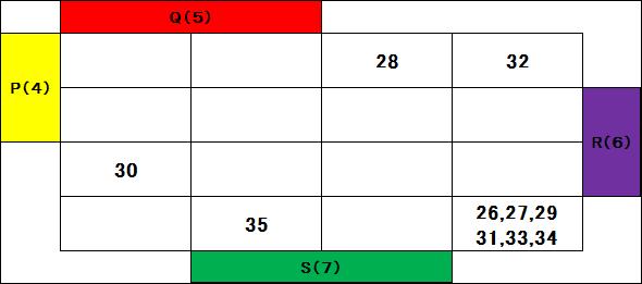 center2014 1-7