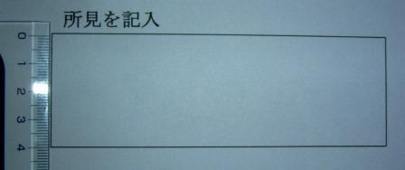 jyogi2-l.jpg