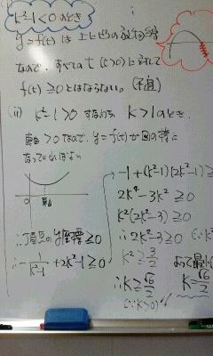 t-dai4.jpg