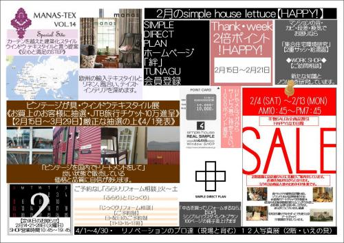 12-02+繝槭Φ繧ケ繝ェ繝シ_convert_20120131153531