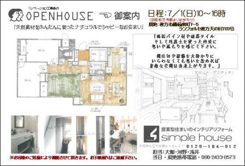 12-07+07-01+OH譫壽婿_convert_20120619130240