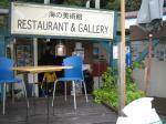 油壺 カフェ 海の美術館2