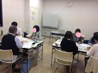 2級認定講座 2014.10 1