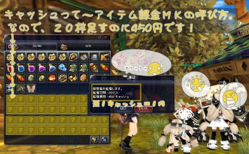 2010-5-20 19_10_8